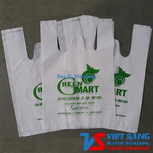 xop quai green mart1