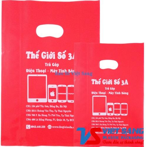 the gioi so