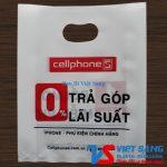 pe cellphone